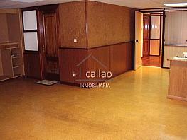 Foto del inmueble - Oficina en alquiler en calle Maria, Ferrol - 348393433