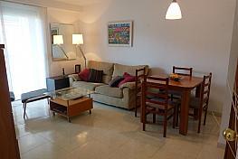 Imagen sin descripción - Apartamento en venta en Sant Antoni de Calonge - 332670859