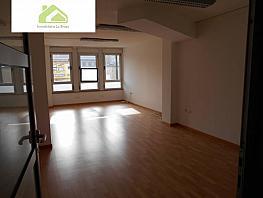 Foto - Oficina en alquiler en calle Alfonso Peña, Zamora - 268861127