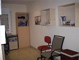 Casa en venda Hostalets de Balenya, Els - 305719639