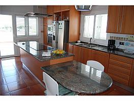 Casa en venda carrer Oms, Sant Boi de Llobregat - 378420429
