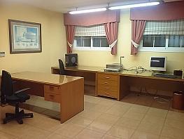 Imagen sin descripción - Oficina en alquiler en Motril - 284452785