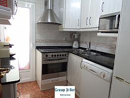 Cocina - Piso en venta en calle Massanet, Fondo en Santa Coloma de Gramanet - 291480649