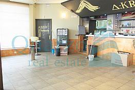 Bar en alquiler en calle Vicente Aleixandre, Segovia - 397201157