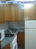Foto1 - Piso en alquiler en Poniente Sur en Córdoba - 332275947