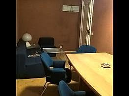 Oficina - Oficina en alquiler en Chamberí en Madrid - 380343013