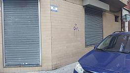 Foto 1 - Local comercial en venta en Coruña (A) - 342792484