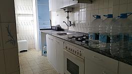 Pis en venda calle Emilia Pardo Bazan, Coruña (A) - 351848244