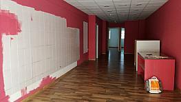 Foto 1 - Local comercial en alquiler en Coruña (A) - 351851127