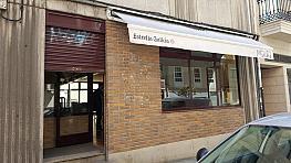 Foto 9 - Local comercial en alquiler en Coruña (A) - 351852459