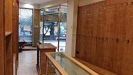 Foto 7 - Local comercial en alquiler en Coruña (A) - 351852885