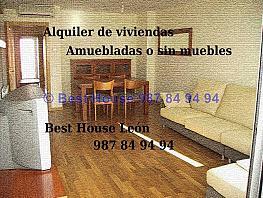 Foto - Apartamento en alquiler en calle Villabalter, San Andrés del Rabanedo - 351641835