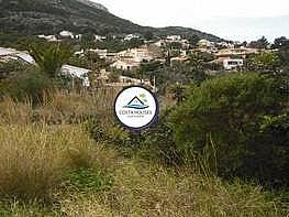 Parzelle in verkauf in calle La Pedrera, Dénia - 376404838