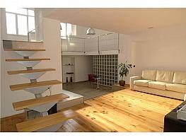 Loft en alquiler en Santander - 314930111