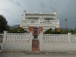 Casa en lloguer carrer Font Tina, Alcanar - 342848352