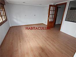 Oficina en alquiler en calle Ramón González, Porriño (O) - 317207532