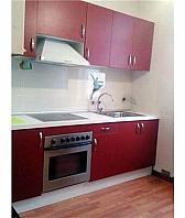 Piso en venta en Ferrol - 318952491
