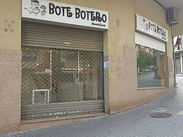 Local commercial de location à calle Av Moli, Viladecans - 329676892