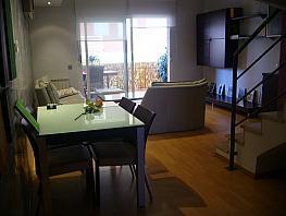 Dúplex en venta en calle Del Mas de Clariana, Vilafortuny en Cambrils - 373106019