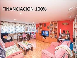 Petit appartement de vente à calle Huertas, Villanueva del Pardillo - 321294096