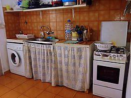 Casa en venda calle Parras, Jalón/Xaló - 365117617