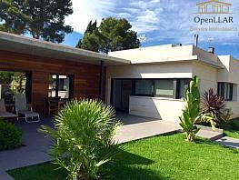 Casa en venta en calle , Castelldefels - 358195101