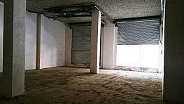 Imagen del inmueble - Local comercial en venta en vía Lacetania, Tàrrega - 321296915