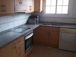 Piso en venta en calle CL Rasa D`En Sola, Coma-Ruga - 337125515