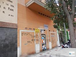 Local en alquiler en El Cónsul-Ciudad Universitaria en Málaga - 329654374