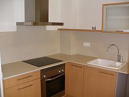 Cocina - Piso en venta en calle Vermell, Sant Antoni de Calonge - 348041258
