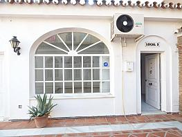 Local comercial en venda Fuengirola - 330154335