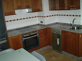 Apartamento en venta en calle Avda Santa Marina, Ferrol - 350944753