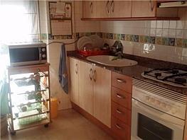 Rez-de-chaussée de vente à Sant Boi de Llobregat - 343355813
