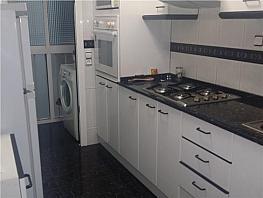 Petit appartement de vente à Sant Boi de Llobregat - 343355855