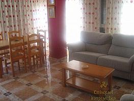 Petit appartement de location à Torre del mar - 336383000