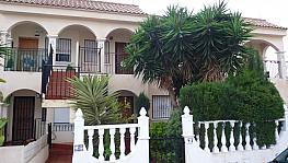 Bungalow in verkauf in calle A Costa Playa Flamenca Punta Prima, Orihuela - 370032532