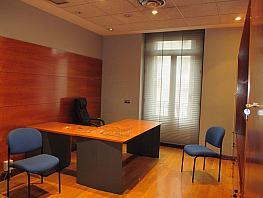Oficina en alquiler en Centro en Madrid - 346311167