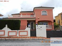 Villa en alquiler opción compra en Alhaurín de la Torre - 351874259
