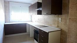 Petit appartement de vente à calle De Santa Cecilia, Oliva - 344344808