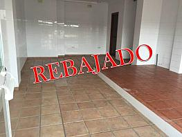 Premises for sale in Utrera - 345071573