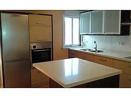Petit appartement de vente à Santiago de Compostela - 351733286