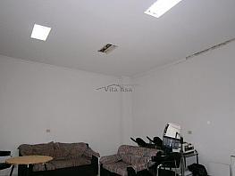 Foto del inmueble - Local comercial en alquiler en Ourense - 352933379