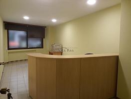 Foto del inmueble - Oficina en alquiler en Ourense - 352933799