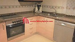 Wohnung in verkauf in Alcalá de Guadaira - 366885391