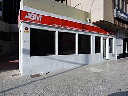 Foto - Local comercial en alquiler en calle Oliveros, Oliveros en Almería - 383530958