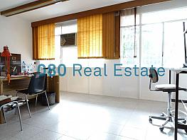 Oficina en alquiler en calle De Balmes, Sant Gervasi – Galvany en Barcelona - 389600105