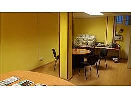 Despacho en alquiler en Ca n'Aurell en Terrassa - 387247046