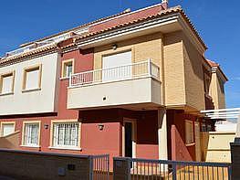 Reihenhaus in verkauf in calle Galera, Pilar de la Horadada - 359246863