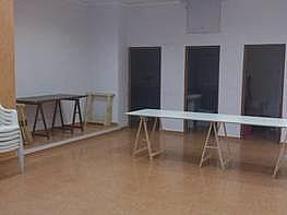 Foto - Local comercial en alquiler en Alaquàs - 284751912