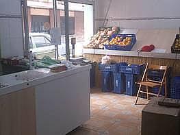 Foto - Local comercial en alquiler en Alaquàs - 284751930